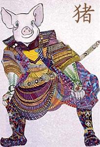 Afbeeldingsresultaat voor jaar van het varken